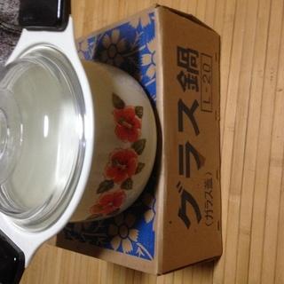 【値下げ交渉受付中】グラス鍋 ガラス蓋 L-20