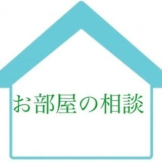 【不動産賃貸店】ご紹介!ご相談!