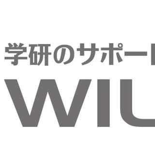 高卒資格取得サポート校・フリースクール 『学研 WILL学園』神戸...