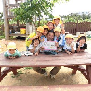 幼稚園・保育園の園庭を設計・現場監理するお仕事