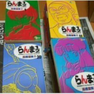 【漫画】らんま1/2全38巻【コミック】