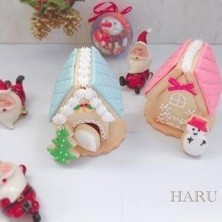 クリスマス キッズ・親子 ヘクセンハウス アイシングクッキーレッスン