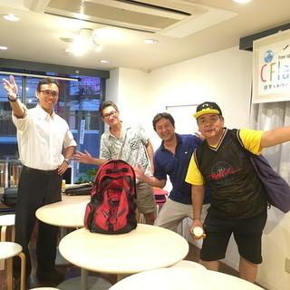 10/28(土)上達実感 英語Newsで★Read Out★【英語...