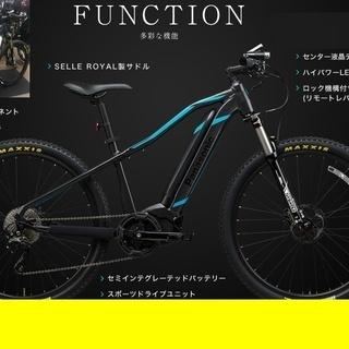 大感謝祭セール Panasonic XM1 電動アシスト自転車