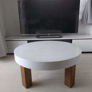 北欧 丸型ローテーブル