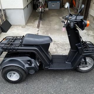 掲載終了 7hayt バイク屋 乗り出し総額234,192円(税込...