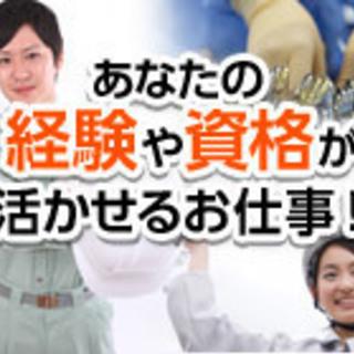 今なら入社祝い金3万円支給!☆触媒の製造充填作業、フォークリフト業務!