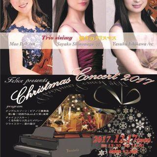 Trio sisimy 煌めきのクリスマスコンサート