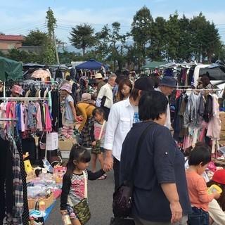 11/19★出店無料★チャリティフリーマーケット in つくば市