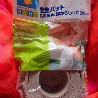安全パッド 保護テープ