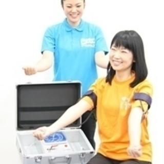 加圧トレーニングの様に血流制限トレーニングが出来ます。