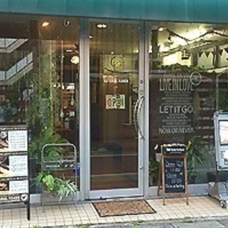 所沢駅西口徒歩8分のリラクゼーションマッサージサロン
