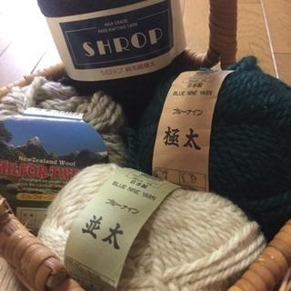 送料込み ピュアウール100% 毛糸 編み物する方へ