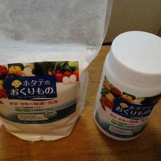 野菜、果物の除菌・農薬の洗浄が出来る粉末。