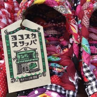 布ぞうり工房禅蔵の小さな作品展
