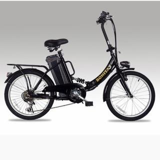 ジャンクモペット電動自転車「取引ちう」