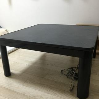 【取引中】こたつ テーブル 動作🆗