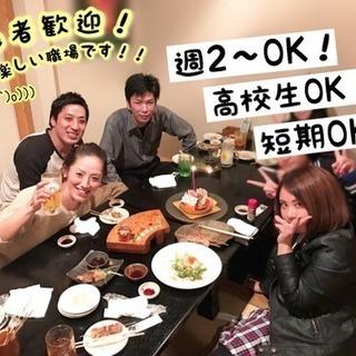 (1)接客/ホール【アルバイト】【パート】 (2)厨房・キッチン...