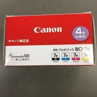 キャノン プリンター インク BCI-7e 【商談中】