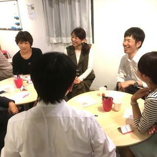 11/1(水) ☆★ワンコイン英会話フリートーク☆★