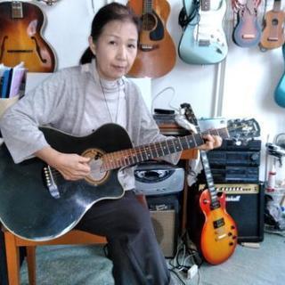 ギター音楽教室SAYA