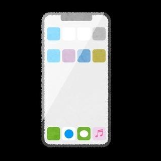 【解約金無料!】iPhoneX半額キャンペーン