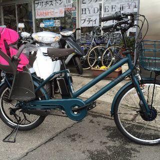 新車ブリジストン電動自転車 ビッケグリdd ディープグリーン  B...