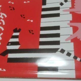CD付『3本の指だけでオシャレに弾ける!キッズソング』