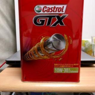 カストロールエンジンオイル 未開栓未使用新品