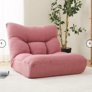 ソファー?座椅子?
