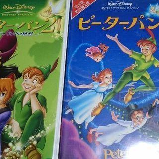 ディズニー、ピーターパン(1)(2)日本語吹替え。☆値下げ致しまし...