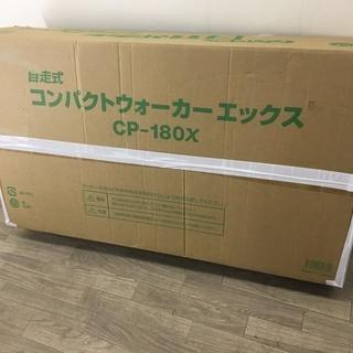 102499 ☆ ラーニングマシーン 自走式 ほぼ新品☆