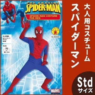 【値下げ/新品】スパイダーマン コスチューム大人用