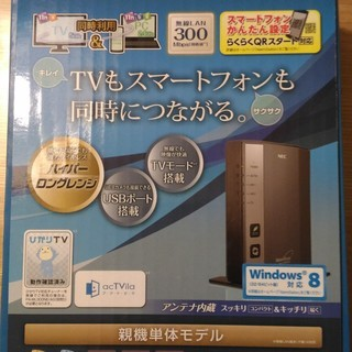【NEC 無線ルーター】 PA-WR8600N-HP