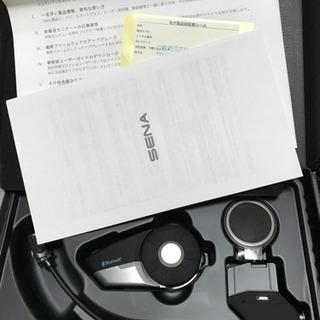 お取引中 SENA 20S インカム 未使用正規品