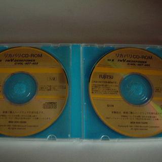 ★リカバリCD-ROM2枚★Windows98リカバリCD-ROM...