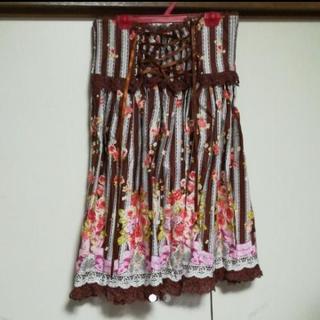 【試着のみ】ボディライン ハイウェスト スカート 2L
