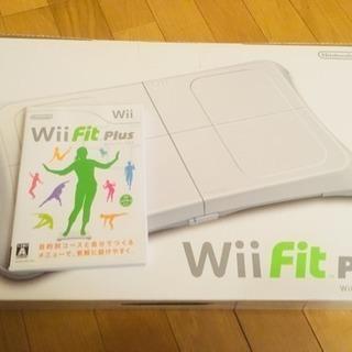 Wiiフィットplusのソフトとバランスボードのセット