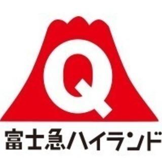 11月一緒に富士急の絶叫乗れる人あと2人募集します!