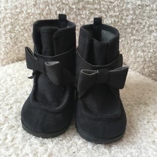 【13.5cm】ブーツ