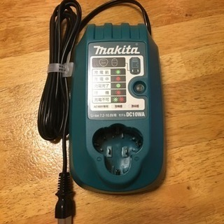 値下げしました。【新品未使用】マキタ充電器DC10WA