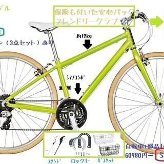 スポーツバイク 大SALE  RITEWAY SHEPHERD 黒...