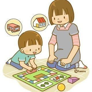 【ランチご馳走します!】児童ケアスタッフ大募集!働きやすい環境です!