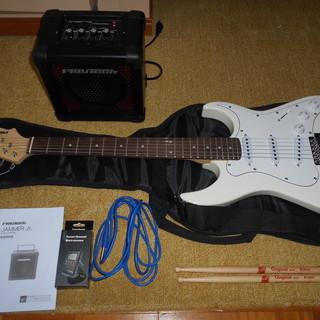 エレキギターセット