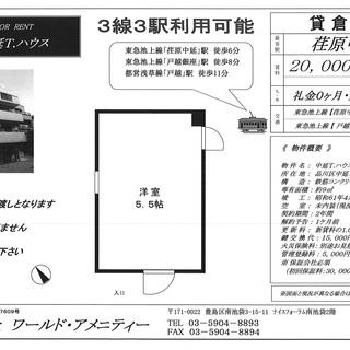 ♪貸倉庫♪☆中延Tハウス☆103号★ジモティーだけの、お得に借りれ...