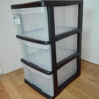 3段プラスチック収納ケース