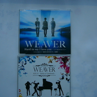 WEAVER/「Hard to say I love you」「...