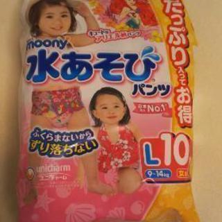 水あそびパンツ女の子用/ムーニー/L(9~14kg)