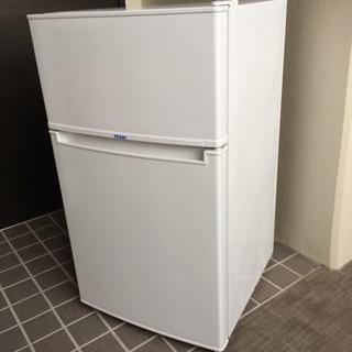 高年式 Haier 85L冷蔵庫 2ドア冷蔵庫 2015年 小型冷蔵庫