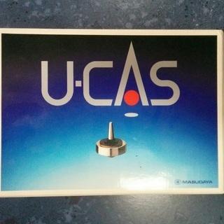 空中浮遊ゴマ U-CAS